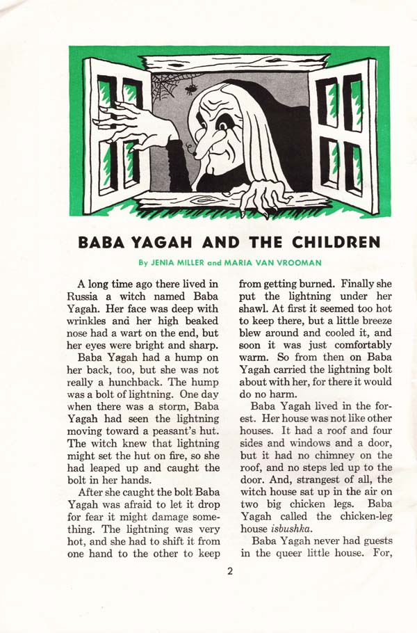 The first page of 'Baba Yagah and the Children,' from the May 1943 issue of Jack and Jill Magazine.
